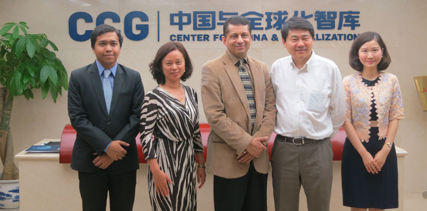 A Meeting with The Center for China & Globalization (CCG)