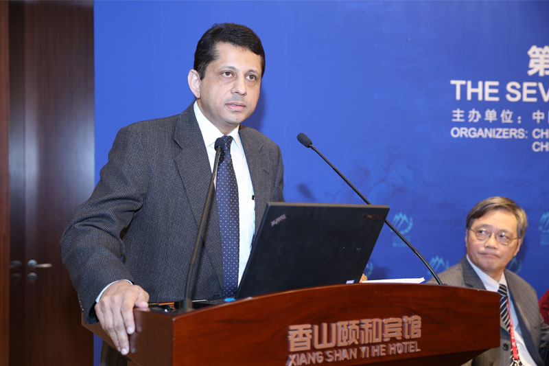 7th Xiangshan Forum: Enhance Security Dialogue and Cooperation,  Build a New Model of International Relations