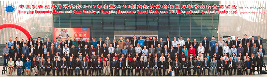 The China Society of Emerging Economies Annual Conference and Emerging Economies Forum 2016