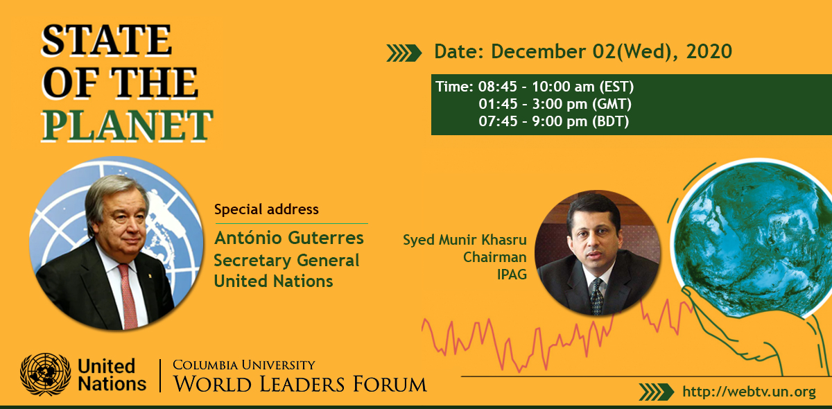 World Leader's Forum: Columbia University and United Nations