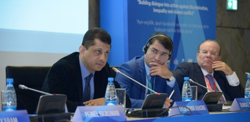 World Forum on Intercultural Dialogue