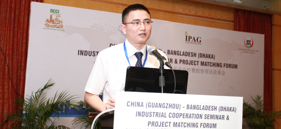 China (Guangzhou) – Bangladesh (Dhaka) Industrial Cooperation and Project Matching Forum, On June 24-25, 2015
