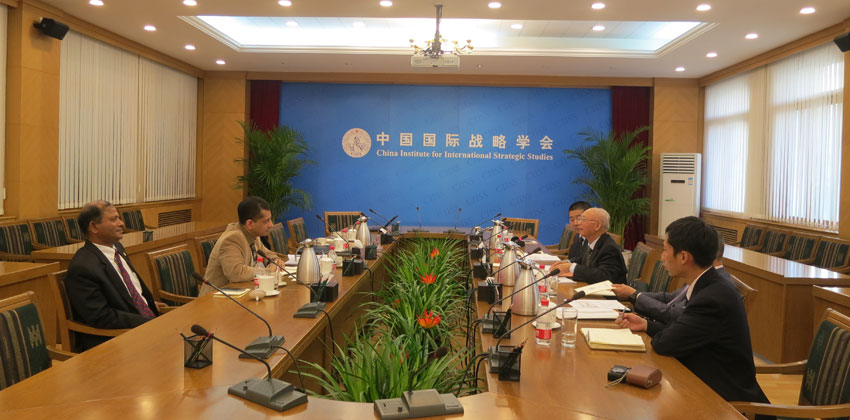 A Visit to China Institute for International and Strategic Studies (CIISS)
