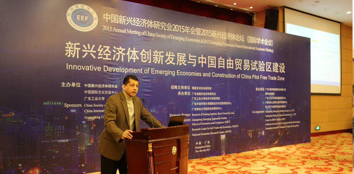 China Emerging Economies Society Annual Meeting and Emerging Economies Forum, 2015
