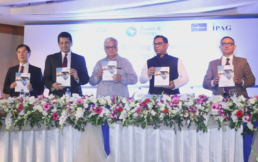 """Launching of the Book: """"Prospects & Challenges of Connectivity & Trading in Power & Energy: A Regional & International Perspective"""""""
