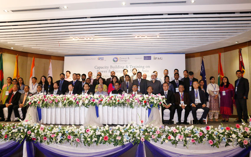 Capacity Building & Training on Power & Energy in South Asia: Connectivity through Cooperation